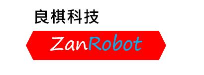 Zanrobot